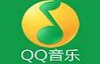 QQ音乐 17.50.0 官方版 QQ音乐手机版