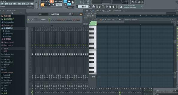 FL Studio V20.0.3.542 官方版 水果音乐制作软件