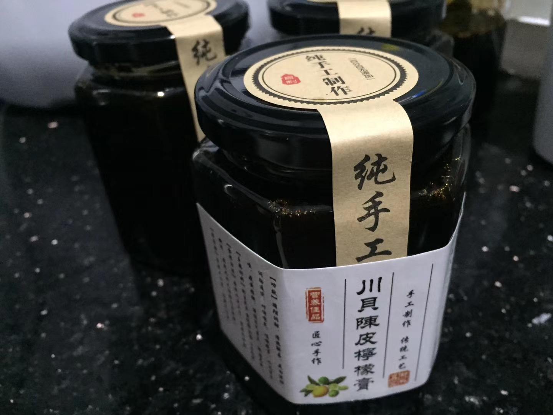 川贝陈皮柠檬膏【从化特产】