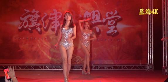 中文慢摇摇头舞曲精选-圆月光vs与我无关vs星星失眠-精品超高清美女热舞视频