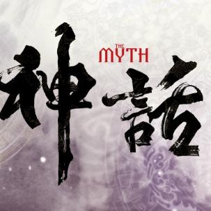 美丽的神话dj版