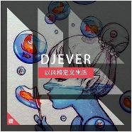 DJEver