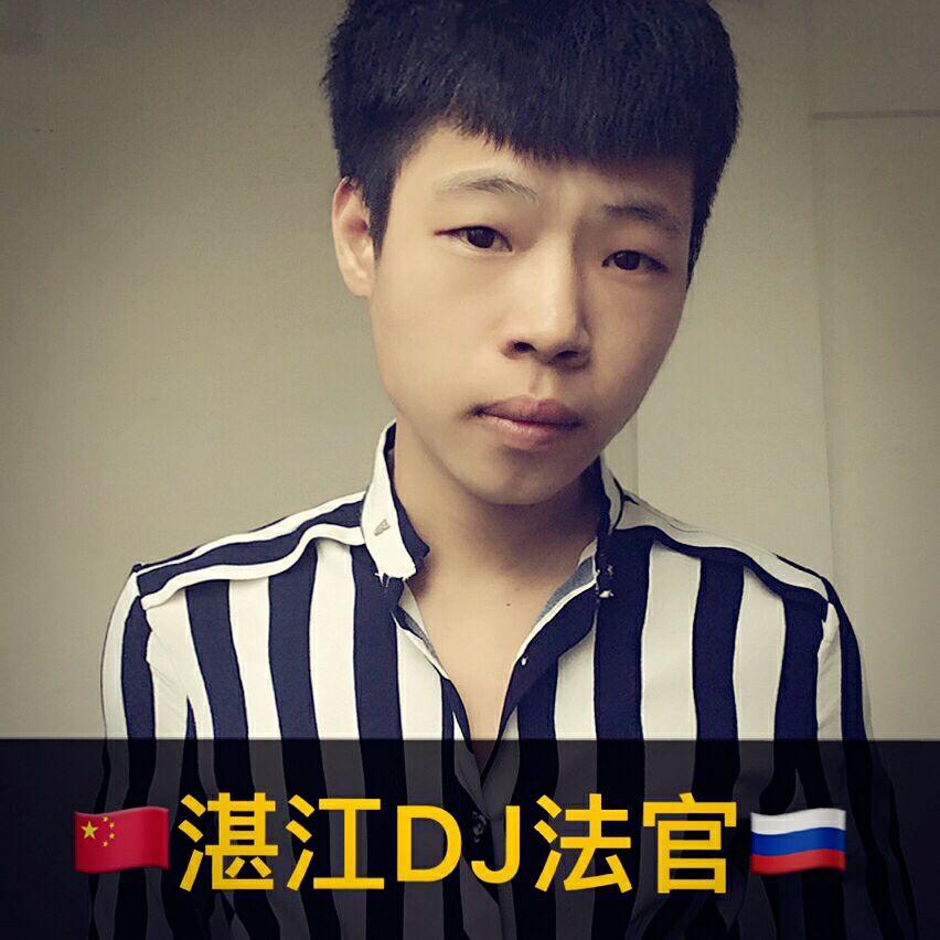 湛江DJ法官的头像
