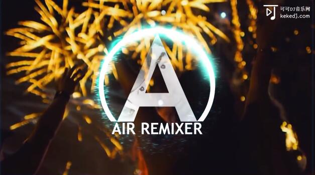2017_Happy_New_Year_2018_Air_Remixer