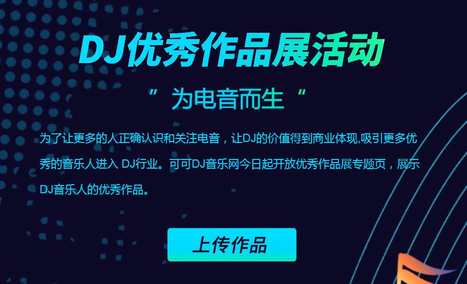 http://www.tz-qv-61.top/activity_1_16.html