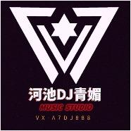 DJ小V的头像