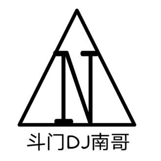 斗门DJ南哥的头像