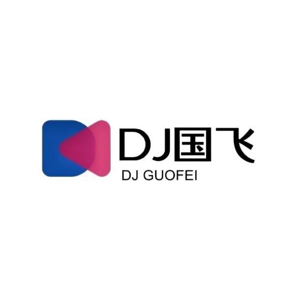 DJ国飞的头像