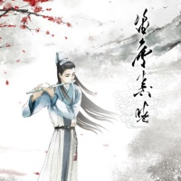 惠州DJ天灵-全中文国粤语ProgHouse音乐极力推荐广东爱情故事不一样的慢摇串烧